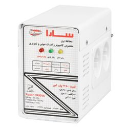 محافظ ولتاژ سارا مدل P152F با چهار عدد پریز