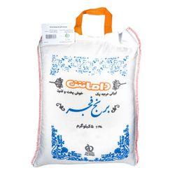 برنج فجر داماش مقدار 5 کیلوگرم