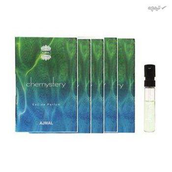 عطر جیبی مردانه اجمل مدل Chemystery حجم 1.5 میلی لیتر مجموعه 5 عددی
