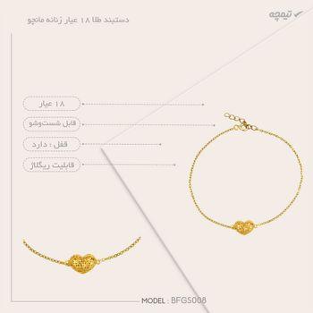 دستبند طلا 18 عیار زنانه مانچو کد bfgs008