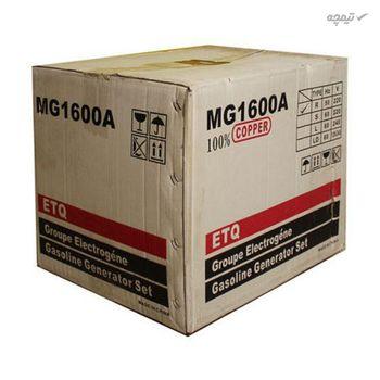 موتور برق بنزینی ای تی کیو مدل MG1600 با 2 خروجی