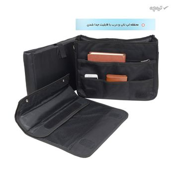 کیف لپ تاپ کد Z 1400041 مناسب برای لپ تاپ 15.6 اینچی