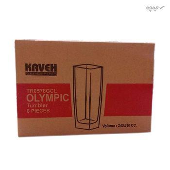 لیوان شیشه ای کاوه مدل المپیک کد 576-B بسته 6 عددی