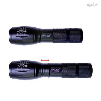 چراغ قوه اسمال سان مدل ZY-T650