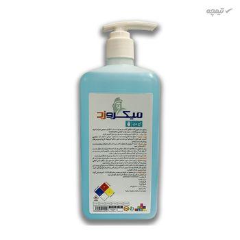 محلول ضدعفونی کننده دست میکروزد سری 1HD حجم 500 میلیلیتر