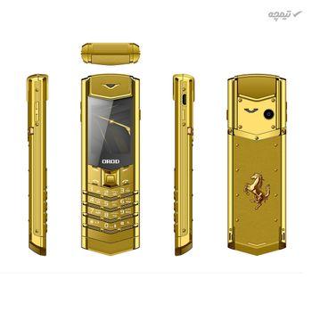 گوشی موبایل ارد مدل Empire 2020 دو سیم کارت