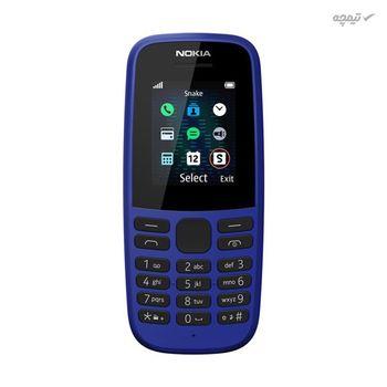 گوشی موبایل نوکیا مدل 2019 105 دو سیمکارت