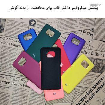 کاور گوشی موبایل مدل SLCN مناسب برای شیائومی Poco X3 / Poco X3 NFC