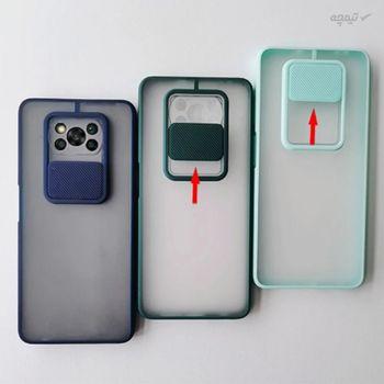 کاور گوشی موبایل مدل PHSFRM مناسب برای شیائومی Poco X3 NFC
