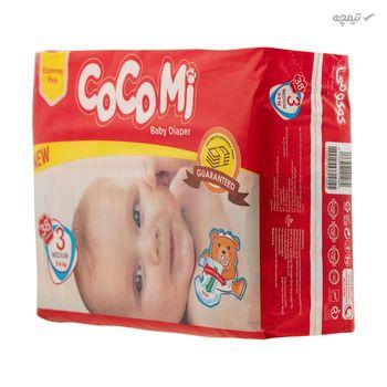 پوشک کوکومی مدل Economy Pack سایز 3 بسته 38 عددی