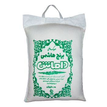 برنج هاشمی داماش کیسه 10 کیلویی