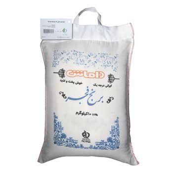 برنج فجر داماش مقدار 10 کیلوگرم