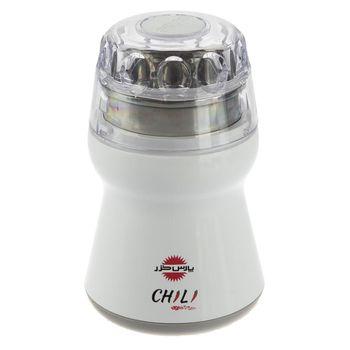 آسیاب پارس خزر مدل Chili با توان مصرفی 200 وات