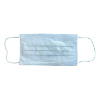 ماسک تنفسی مدل Best بسته 50 عددی
