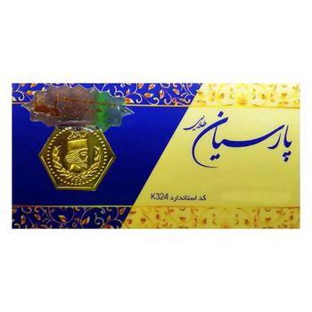 طلا گرمی 18 عیار پارسیان طلایی کد NE1821