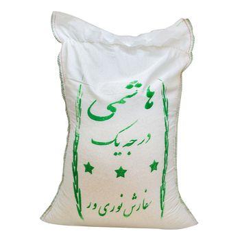 برنج هاشمی آستانه اشرفیه مقدار 10 کیلو گرم