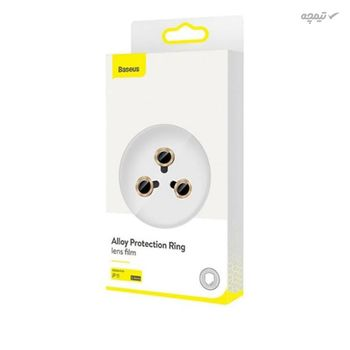 محافظ لنز دوربین باسئوس مدل SGAPIPH58S-AJT0S مناسب برای اپل Iphone 11 Pro / Iphone 11 Pro max