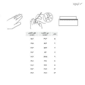 انگشتر مانچو مدل R005
