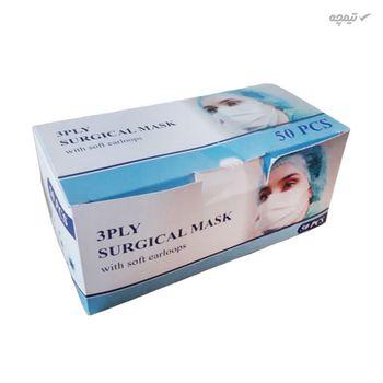ماسک تنفسی مدل SBN بسته 50 عددی