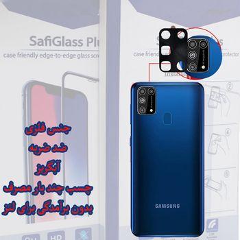 محافظ لنز دوربین مدل MM-Flz مناسب برای گوشی موبایل سامسونگ Galaxy M31