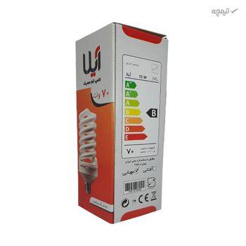 لامپ کم مصرف 70 وات آیلا مدل hf پایه E27