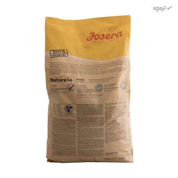 غذای خشک گربه جوسرا مدل Naturelle وزن 10 کیلوگرم