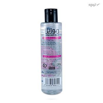 آب پاک کننده آرایش صورت موزیلا مدل Dry Skin حجم 200 میلی لیتر