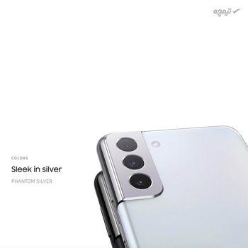 گوشی موبایل سامسونگ مدل Galaxy S21+ 5G دو سیمکارت، ظرفیت 256 گیگابایت با رم 8 گیگابایت