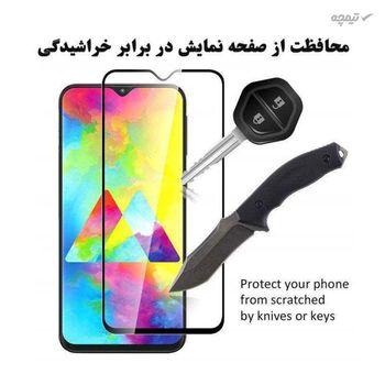 محافظ صفحه نمایش آکوا مدل SH مناسب برای گوشی موبایل شیائومی REDMI 7