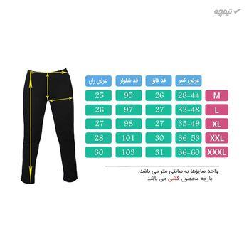 ست گرمکن و شلوار ورزشی زنانه تکنیک پلاس 07 کد GK-122-ME