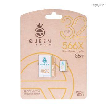 کارت حافظه microSDHC کوئین تک مدل Elite pro 566X کلاس 10 استاندارد UHS-I U1 سرعت 85MBps ظرفیت 32 گیگابایت به همراه آداپتور SD