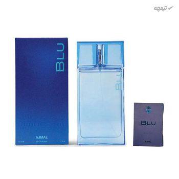 ادو پرفیوم مردانه اجمل مدل Blu حجم 90 میلی لیتر به همراه عطر جیبی بسته 3 عددی