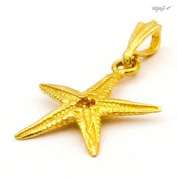 آویز گردنبند طلا 18 عیار زنانه کاپانی طرح ستاره دریایی کد KP013