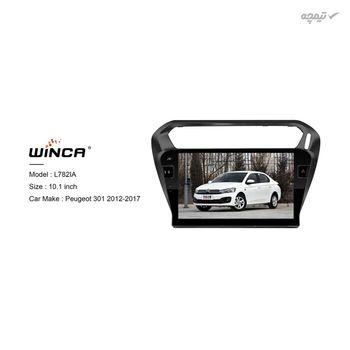 پخش کننده خودرو 2DIN وینکا مدل پژو 301 سازگار با سیستم عامل اندروید سایز 10.1 اینچ