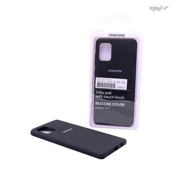 کاور گوشی موبایل مدل SCN1 مناسب برای سامسونگ Galaxy A71
