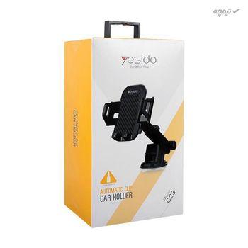 پایه نگهدارنده گوشی موبایل یسیدو مدل C23