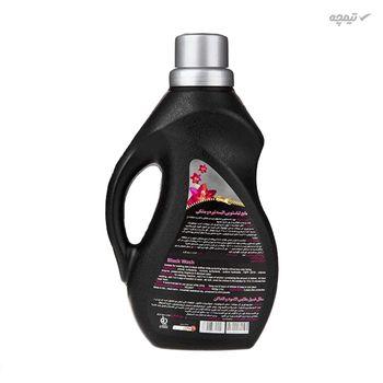 مایع لباسشویی هگزان مدل Black Wash با رایحه گلهای بهاری حجم 1.5 لیتر