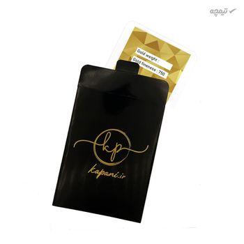 شمش طلا 18 عیار کاپانی طرح عشق کد KC011