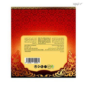 زعفران سرگل درجه یک زعیم مقدار 3 گرم