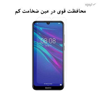محافظ صفحه نمایش گوشی موبایل آکوا مدل MA مناسب برای هوآوی Y6 PRIME 2019 بسته 2 عددی