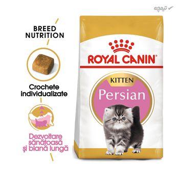 غذای خشک گربه رویال کنین مدل Kitten Persian وزن 400 گرم