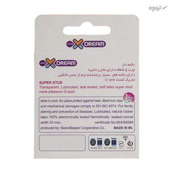 کاندوم ایکس دریم مدل Super Stud به همراه کاندوم بادی گارد مدل مکس پلژر بسته 4 عددی