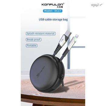 کابل تبدیل USB به لایتنینگ کانفلون مدل DC17 طول 1 متر