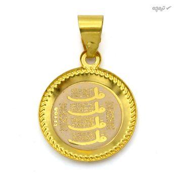 گردنبند طلا 18 عیار زنانه کاپانی طرح و ان یکاد و چهار قل کد KN030