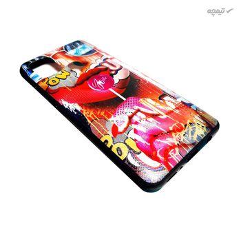 کاور گوشی موبایل کد CO952 مناسب برای گوشی موبایل سامسونگ Galaxy A21s
