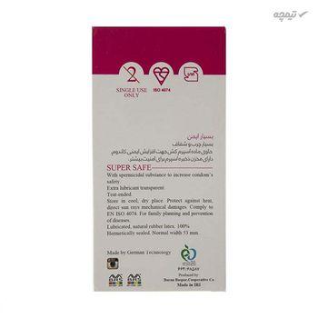کاندوم ایکس دریم مدل Super Safe بسته 12 عددی