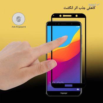محافظ صفحه نمایش سرامیکی هورس مدل CMC-H مناسب برای گوشی موبایل آنر 7A