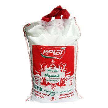 برنج دم سیاه آقامیر 10 کیلوگرمی
