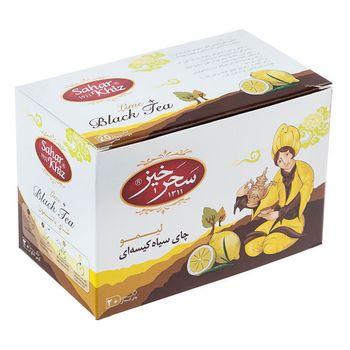 چای سیاه کیسهای لیمو سحرخیز بسته 20 عددی
