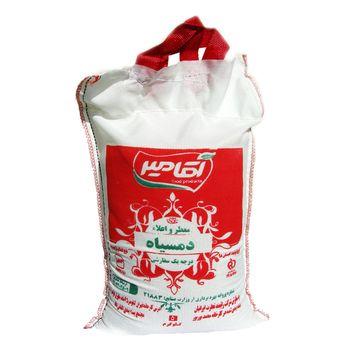 برنج دم سیاه آقامیر 5 کیلوگرمی